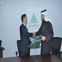 الإسكان» توقع اتفاقية مع «إعمار» لإنشاء 10 آلاف وحدة في الرياض