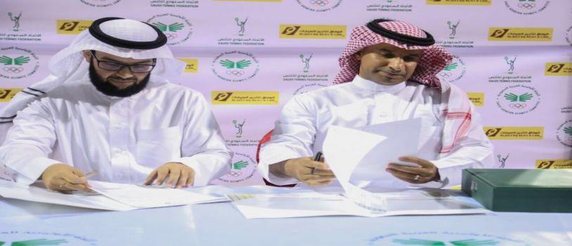 في إطار التعاون مع القطاع الخاص  اتحاد التنس يوقع عقود رعاية مع جوما والوفاق