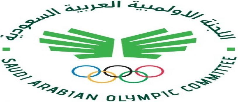 مساء اليوم الخميس بالرياض اللجنة الأولمبية تنتخب الرئيس الجديد