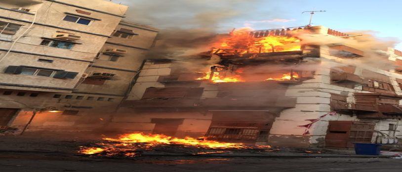 حريق في احدئ المباني بالمنطقه التاريخيه بجدة