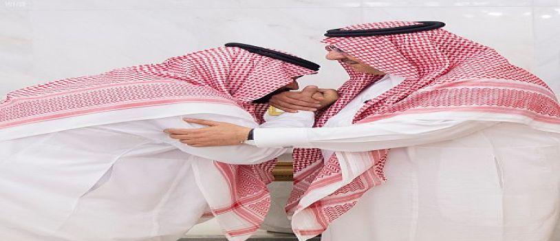 صاحب السمو الملكي الأمير محمد بن نايف بن عبدالعزيز يبايع صاحب السمو الملكي الأمير محمد بن سلمان بن عبدالعزيز وليا للعهد في قصر الصفا بمكة المكرم