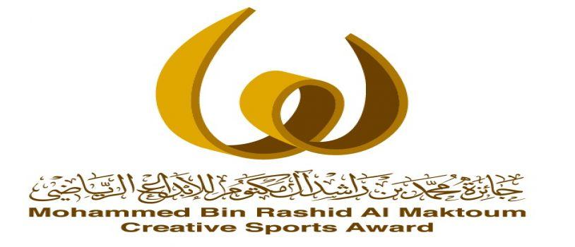 15 يوما على إغلاق باب الترشح لجائزة محمد بن راشد
