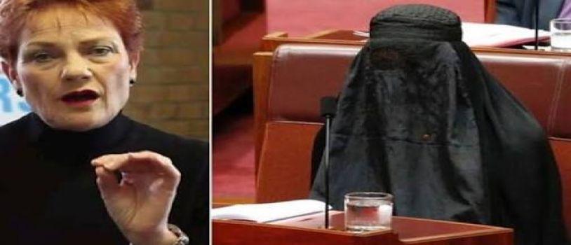 بالفيديو إحدي نواب البرلمان الاسترالي.ترتدي النقاب داخل قاعة البرلمان الاسترالي