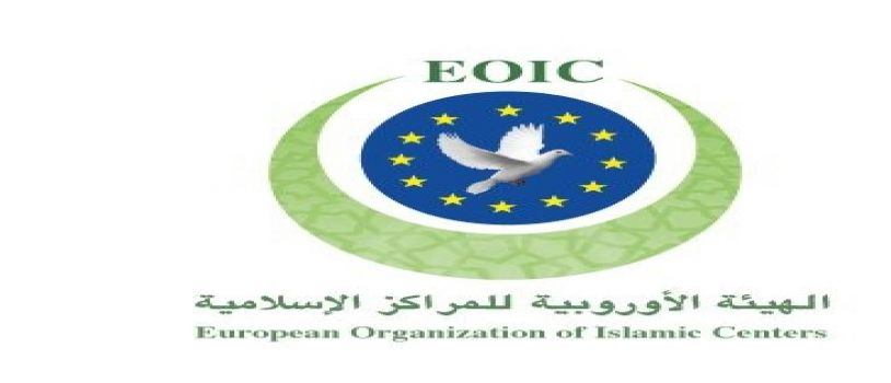 الهيئة الأوربية للمراكز الإسلامية تستنكر  العملية الإرهابية التي حدثت ببرشلونة