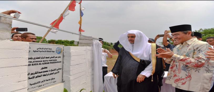 معالي امين عام رابطة العالم الإسلامي  الدكتور محمد بن عبد الكريم العيسى يضع حجر الأساس لمسجد المركز الحضاري في إندونيسيا
