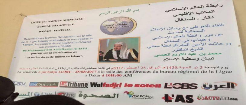 المدير الإقليمي لمكتب رابطة العاام الاسلامي في السنغال متحدثا للصحافة السنيغالية عن جهود الرابطة في خدمة الإسلام والمسلمين