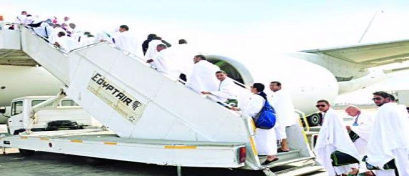 مصر للطيران تُسير آخر رحلات الحجاج إلى الأراضي المقدسة اليوم