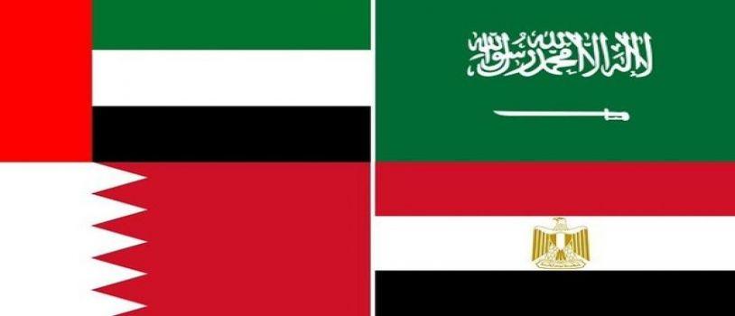 المملكة والإمارات والبحرين ومصر : تؤكد أن الحوار مع قطر حول تنفيذ المطالب يجب أن لا يسبقه أي شروط
