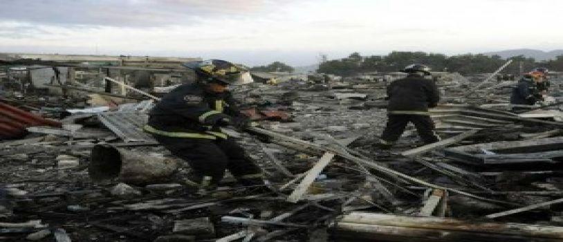 ارتفاع عدد ضحايا زلزال المكسيك إلى 15 قتيلا