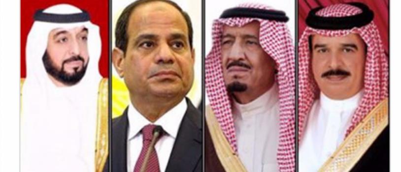 الدول الأربع: الخيار العسكري لم ولن يكن مطروحا فى أزمة قطر ولا شروط مسبقة قبل بدء الحوار