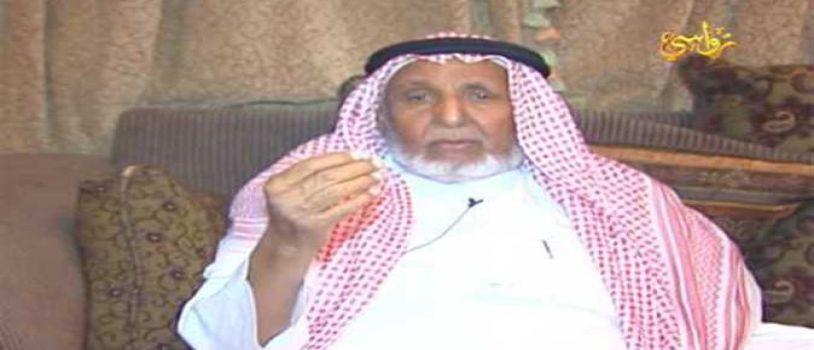الجمعية الوطنية لحقوق الإنسان تستنكر قيام حكومة قطر بسحب الجنسية من الشيخ طالب بن محمد بن لاهوم و54شخصًا من قبيلة آل مرة