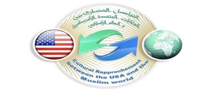 افتتحت فعاليات مؤتمر التواصل الحضاري بين الولايات المتحدة الأمريكية والعالم الإسلامي