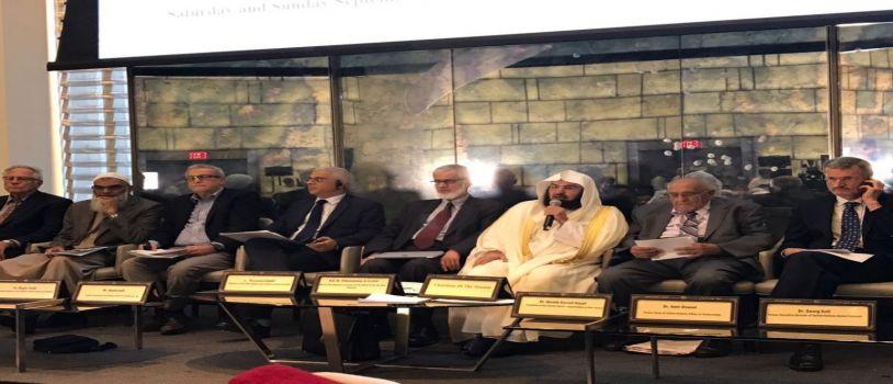 معالي الشيخ السديس: يترأس الجلسة الأولى من مؤتمر التواصل الحضاري بين الولايات المتحدة الأمريكية والعالم الإسلامي