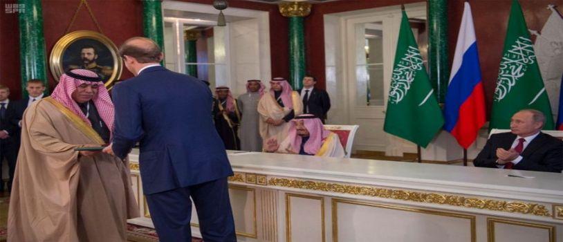 توقيع اتفاقيات ومذكرات تفاهم بين حكومتي السعودية وروسيا