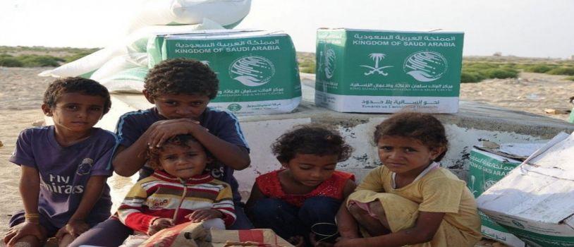 مركز الملك سلمان للإغاثة يسيّر حملة إغاثية خامسة لسكان جزيرتي الفشت وبكلان اليمنيتين