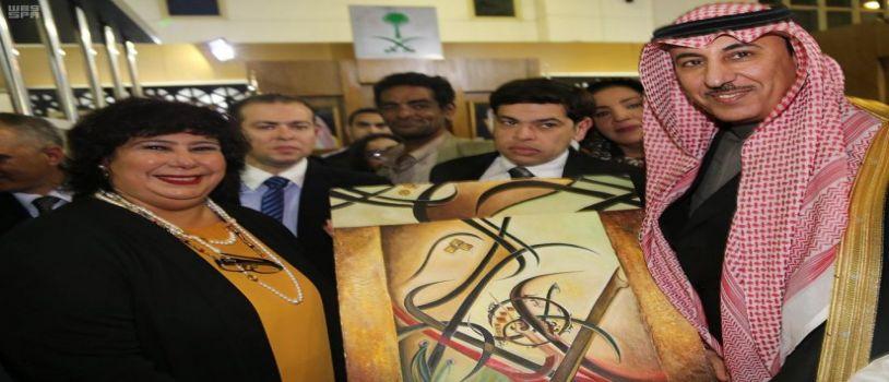 ثقافي / وزيرة الثقافة المصرية تزور جناح المملكة المشارك في معرض القاهرة الدولي للكتاب