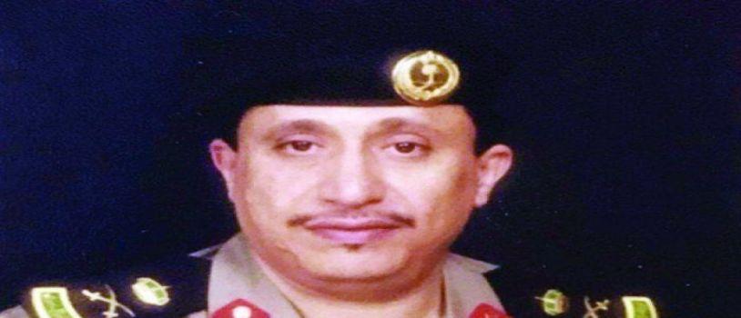 اللواء محمد الدعيلج إلى رحمة الله