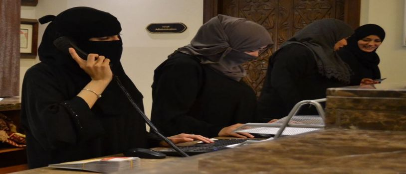 41  سعودية يمتهن العمل الفندقي في مكة