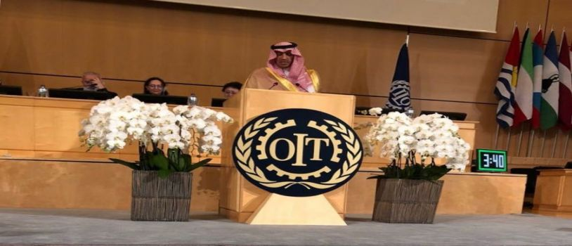 د. علي الغفيص متحدثًا في مؤتمر العمل الدولي بجنيف: رؤية المملكة 2030 ترتكز على ثلاثة محاور رئيسية والمرأة السعودية عنصر مهم من عناصر قوتنا