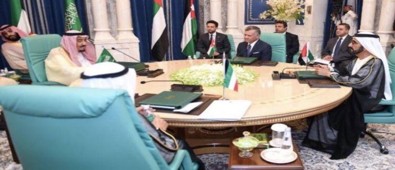 قمة مكة تقدم مساعدات للأردن بـ 2.5 مليار دولار