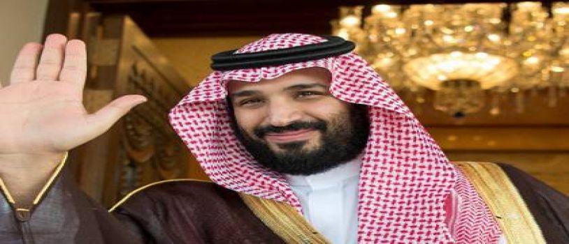 """رئيس وأعضاء مجلس إدارة """"غرفة مكة"""": في ذكرى بيعة ولي العهد يخطو بالمملكة نحو مستقبل واعد ومزدهر"""