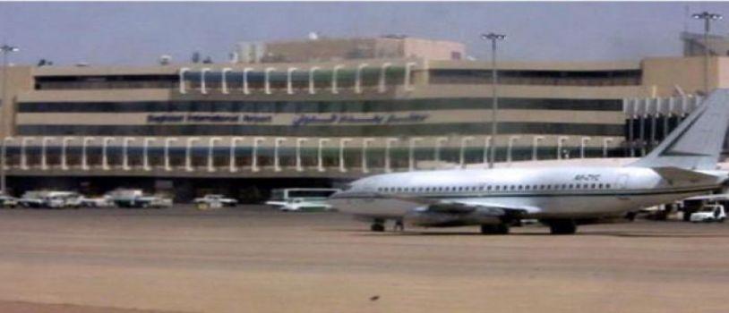 هبوط أول رحلة لشركة طيران روسية في بغداد مند ١٤عام