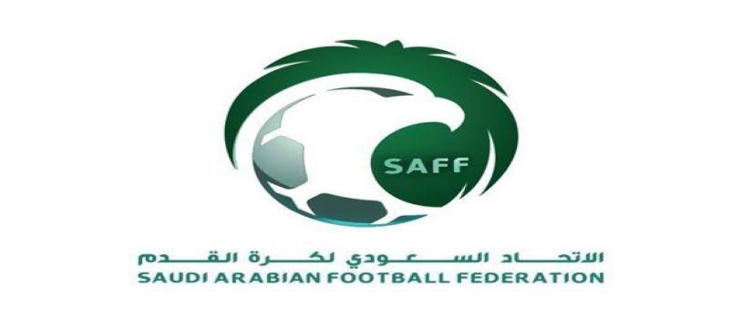 الاتحاد السعودي لكرة القدم يصدر عدداً من التعديلات على لائحة الاحتراف