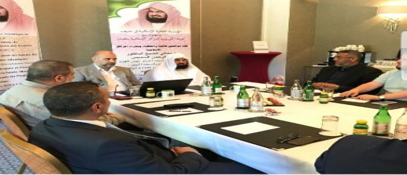 السديس : يلتقي عدداً من أئمة وخطباء ومدراء المراكز الإسلامية في أوروبا