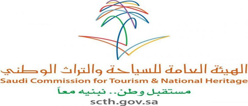 """سياحة مكة تنظم ورشة """"أهمية الجودة في الخدمات السياحية"""""""