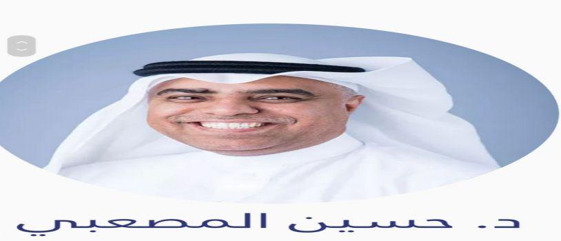 شكر وتقدير لدكتور. حسين المصعبي رئيس قسم جراحة العظام استشاري جراحة العظام بمستشفى شرق جدة