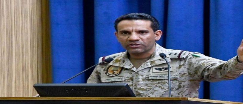 """قيادة القوات المشتركة للتحالف """"تحالف دعم الشرعية في اليمن"""": إحالة إحدى نتائج عمليات الاستهداف للفريق المشترك لتقييم الحوادث للنظر باحتمالية وجود حادث عرضي"""