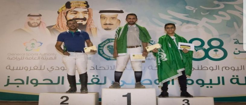 العاصمي وآل الشيخ يحققان صدارة أشواط بطولة الوطن