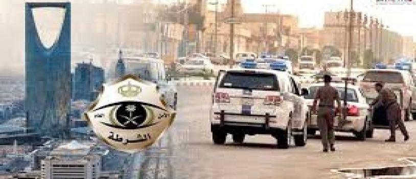 شرطة الرياض تُطيح بشخصين تخصصا في جرائم السلب .. على دراجات نارية بالرياض