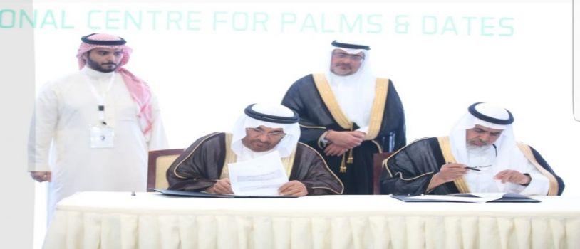 الهيئة العربية تشارك في فعاليات المعرض الدولي السابع والثلاثون للزراعة والمياه والصناعات الزراعية