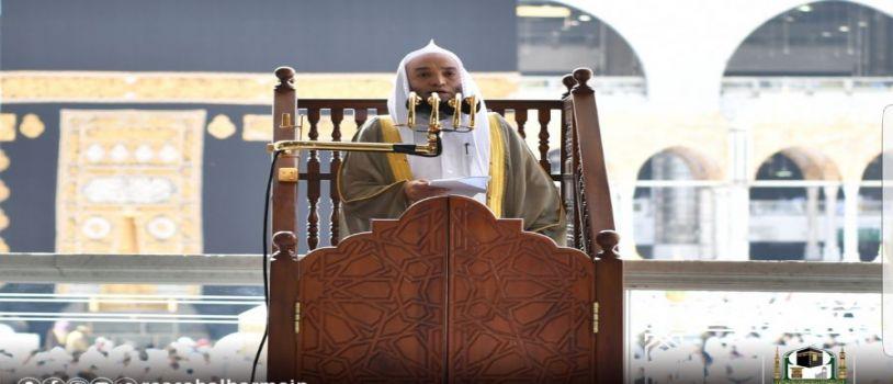 فضيلة الشيخ غزاوي في خطبة الجمعة : الإفلاس الحقيقي المهلك هو أن يلقى العبد ربه يوم القيامة مفلساً من الحسنات وليس عنده منها شيء
