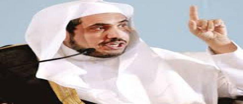 رابطة العالم الإسلامي: بيان النيابة العامة جاء على منهج المملكة في صدق اللهجة والحزم