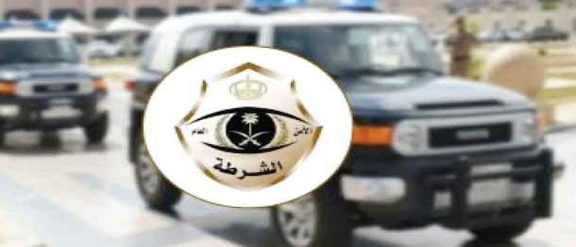 شرطة الرياض تعيش عصر الحزم