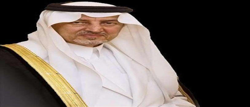 أمير منطقة مكة المكرمة يرعى غداً أعمال منتدى اليوم الدولي لمكافحة الفساد 2018