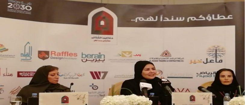 """الرياض تستعد لاستقبال معرض """"دكاكين الشتاء 2018"""" الخيري بأكثر من 130 مشاركًا"""