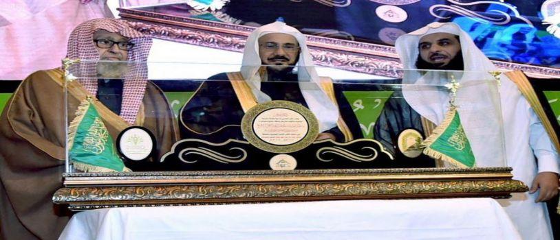 وزير الشؤون الإسلامية: من أساء لرسالة الدعوة فليس له مكان ومن أحسن فسينال الدعم والمؤازرة