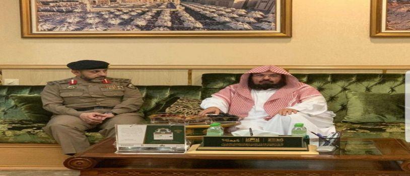 السديس : وقائد قوة أمن المسجد الحرام يبحثان أوجه  التعاون لخدمة ضيوف الرحمن