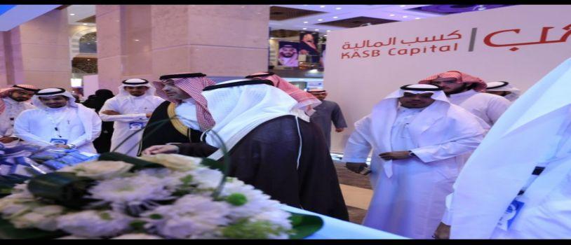 """الجامعة الإسلامية تطلق حاضنة """"باب المدينة"""" لدعم ريادة الأعمال"""