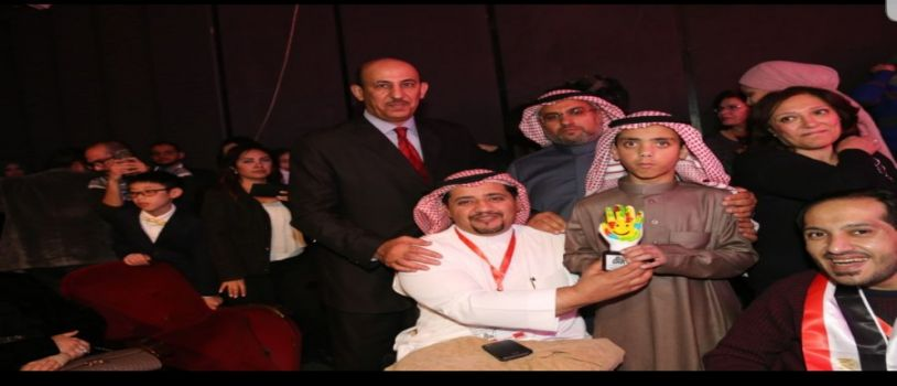 الملحق الثقافي يكرم الموهوبين السعوديين ذوي القدرات لمشاركتهم في ملتقي (أولادنا )
