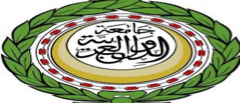 جامعة الدول العربية .. الدول التي تنقل سفاراتها للقدس تُغامر بعلاقاتها مع العالم العربي