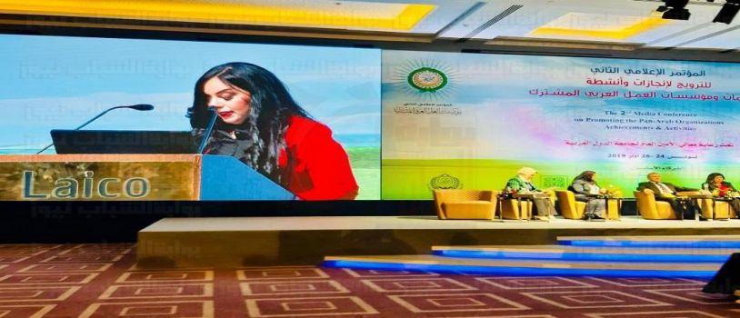 ختام المؤتمر الإعلامي الثاني لمؤسسات العمل العربي