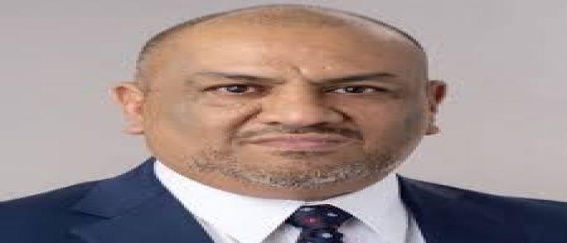 وزير الخارجية اليمني الأزمة في مراحلها الأخيرة وإصلاحات ولي العهد السعودي ترسم ملامح السعودية الجديدة