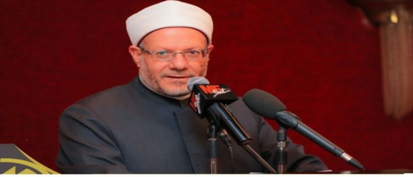 مفتي مصر .جماعات الظلام يدعون لدين مغاير لما جاء به القرآن الكريم دينًا