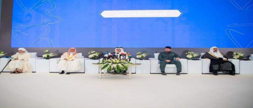 """افتتاح المؤتمر الدولي حول """" قيم الوسطية والاعتدال في نصوص الكتاب والسنة""""، وإعلان """"وثيـقة مكة المكرمـة""""."""