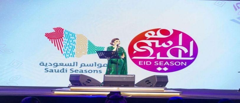 """أكثر من 3 ملايين زائر لفعاليات """"موسم العيد"""" في أول ثلاثة أيام"""