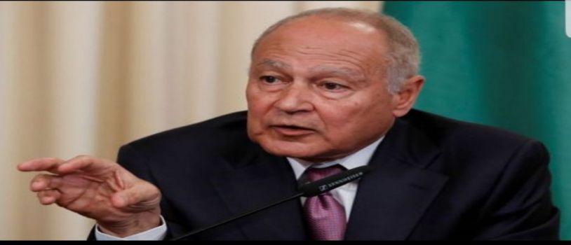 جامعة الدول العربية تدين قصف مركز المهاجرين في ليبيا